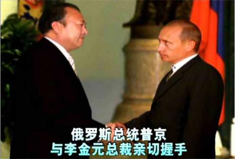 """Президент и основатель Корпорации """"Тяньши"""" господин Ли Цзиньюань"""