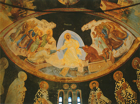 Сошествие во ад. Монастырь Хора. Константинополь.XIV в.