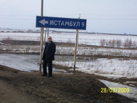 Николай Балашов (личноефото)