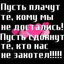 Сергей Поткин