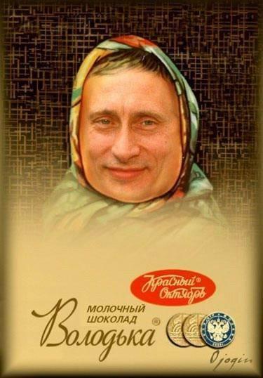 "Шоколад ""Алёнка"" - ""Путинка"""