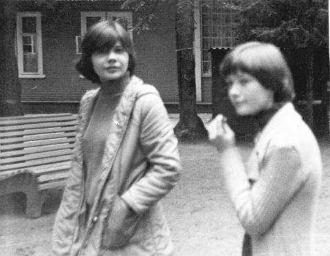 ~1977 Козлова Света и Долотенкова Ира