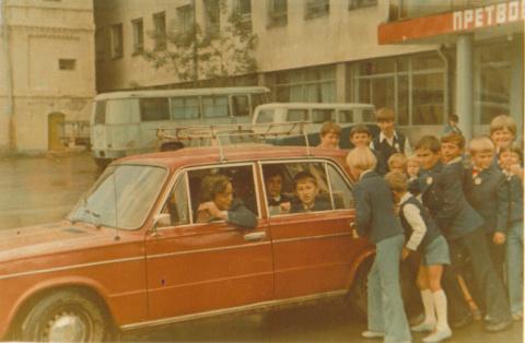 """Новая марка авто - """"Тяни-толкай""""-1979"""