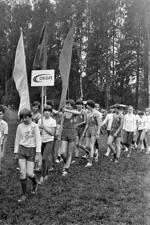 1980 2 августа Олимпиада 7 лагерей. Парад участников. вижу Сашу Голомазова с флагом :)