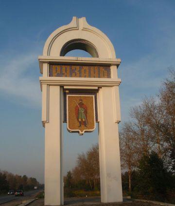На въезде в Рязань