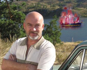 Leonid PlиGin
