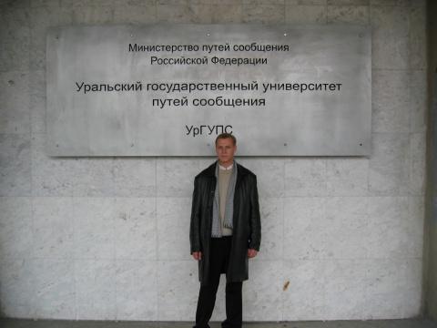 Роман Нутряков
