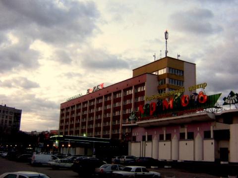 Гостиница Ловеч и РЦ Карамболь