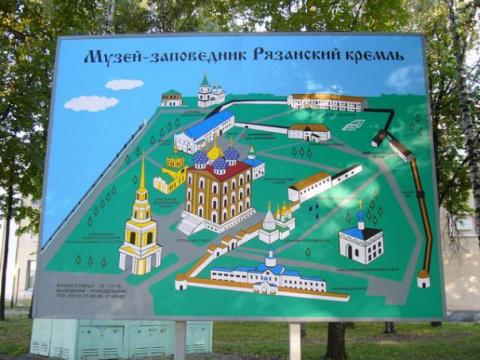 План-схема Кремля