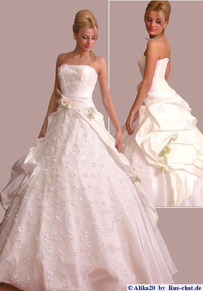 20 вечерние платья свадебные платья