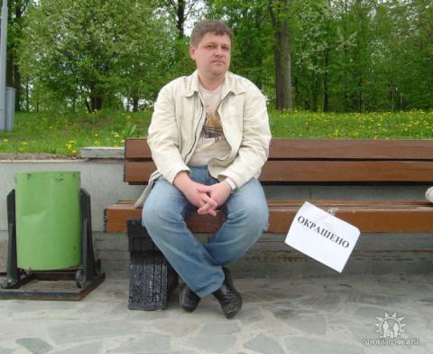 Игорь Кульков