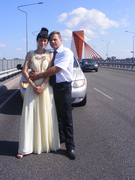 сестренка вышла замуж.