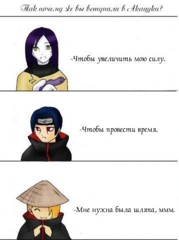 Шляпа)