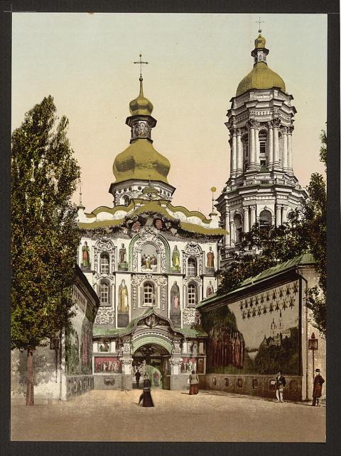 Киев. Лаврские ворота.