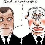 Карикатуры на Правительство