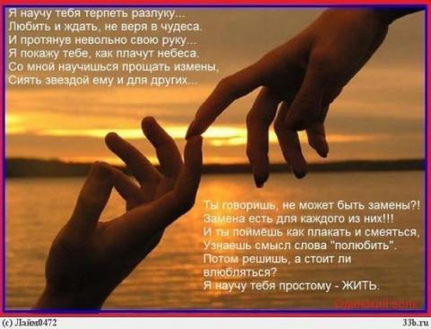Отк стихи о любви увеличить