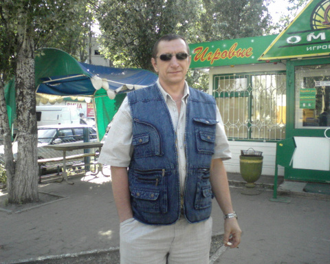 Виталий Широбоков