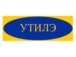 Эмблема сайта