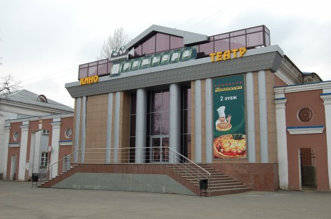 гостиницы копейска челябинской области