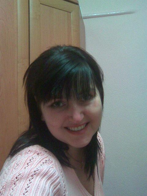 Елена Арнаут