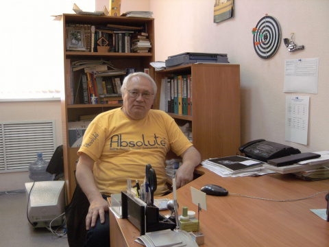 Gennadiy FEDORENKO