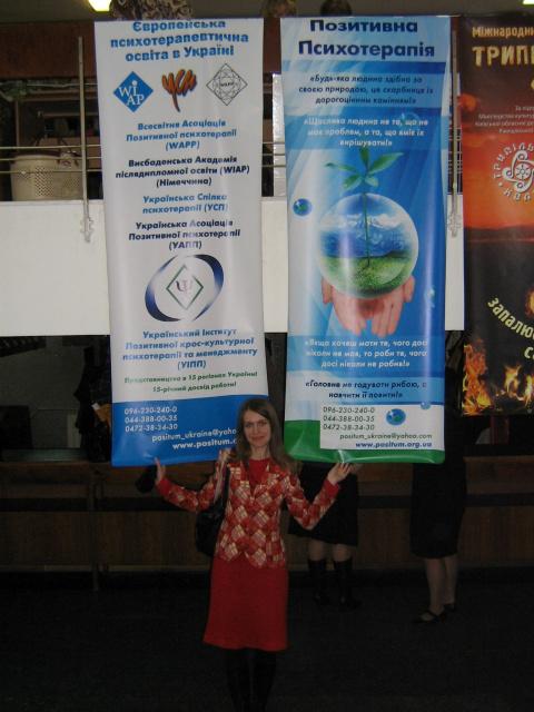 """Первый женский фестиваль """"Анима"""", 10-11 апреля 2010 года, Киев"""