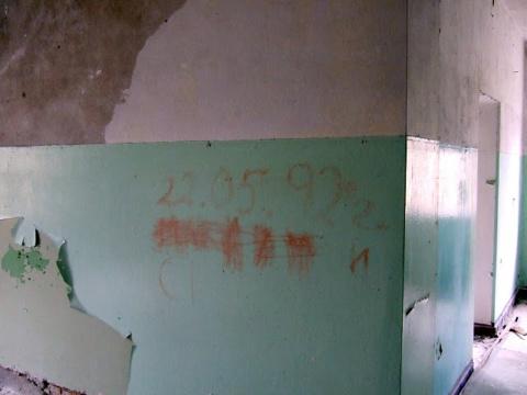 Внутри школы - 2-й этаж
