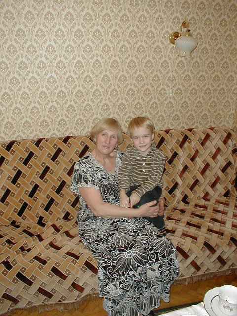 Людмила Пеганова (Игнатова)