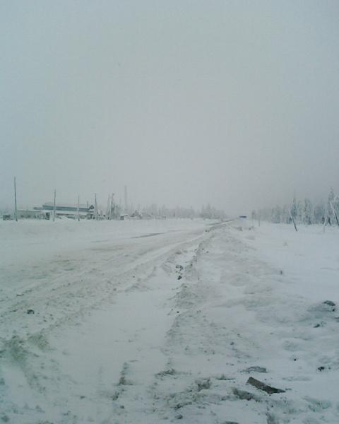 Из Перми в Кизел. Около отворота на Гремячинск.