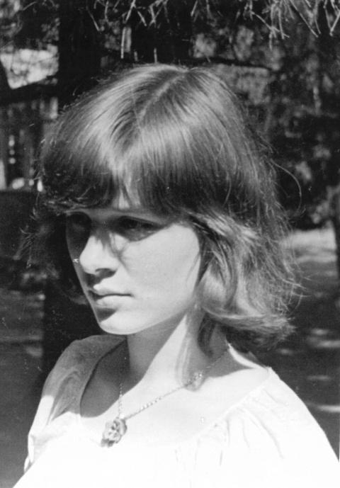 1978 год. Лена Трофимова.