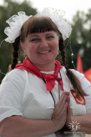 Бобыкина Наталья