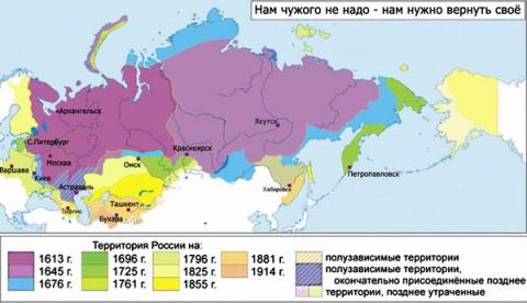 Русская Держава - Все Наши исконные Земли.