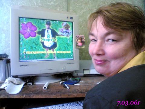 Валентина Жигалова