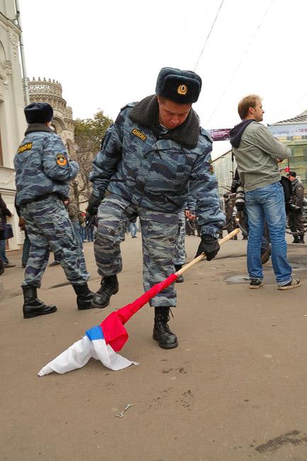 4 ноября 2008г. Русский марш. День НаРодного Единства. Любовь к РОДине.