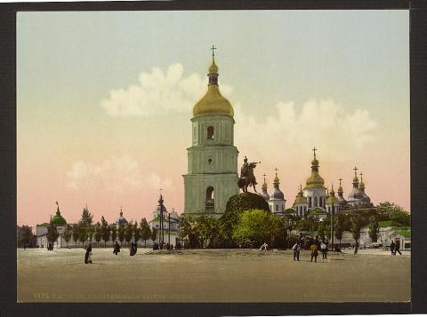 Киев. Софиевский Собор.