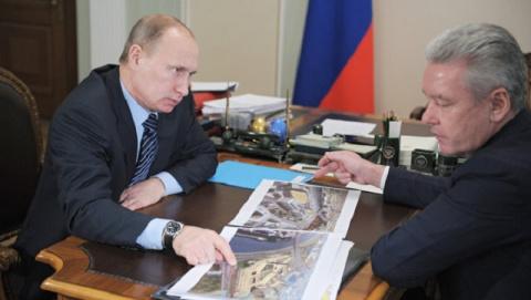 Путин приказал снести москов…