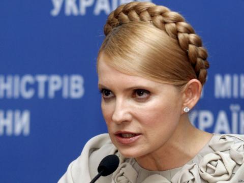 Тимошенко приказала напасть на ветеранов