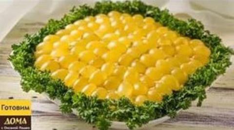 Необыкновенно красивый салат…