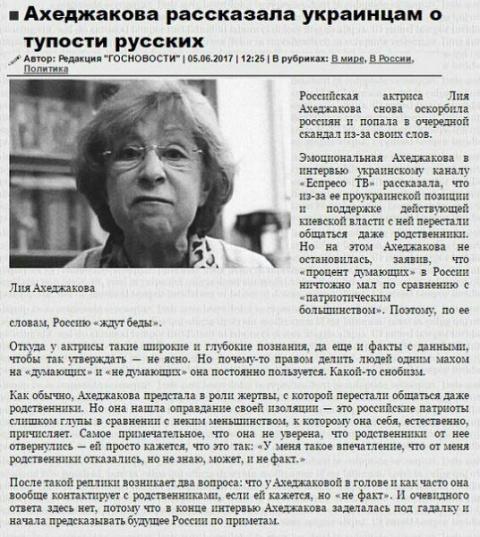 Забрать гражданство и вышвырнуть из России