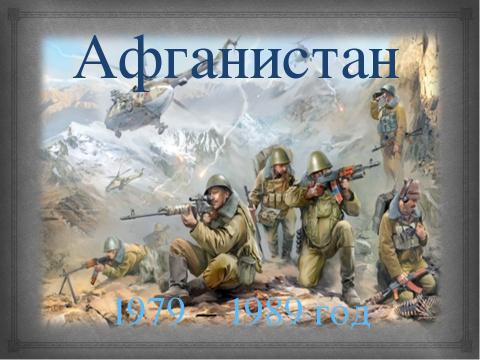 Русский солдат - сержант Каленов
