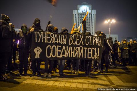 «Марш рассерженных белорусов…