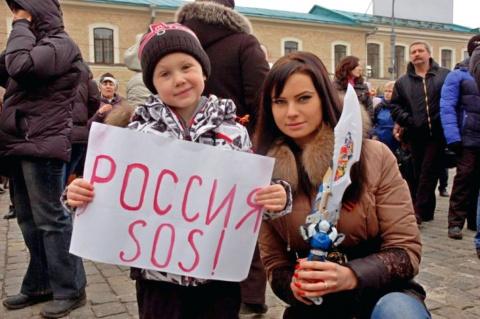 Россия спасёт адекватных жителей Украины. Руслан Осташко