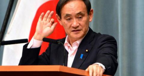 Позиция Токио по Курилам ост…