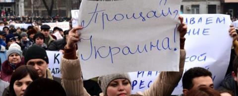 Крым и Донбасс вняли совету украинских писателей