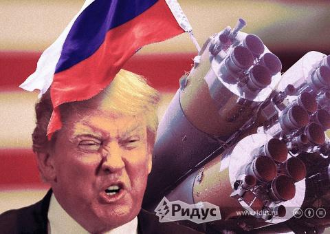 Зачем США достают Россию обв…