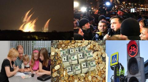Новости России и мира сегодн…