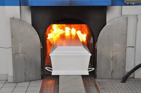 О кремации