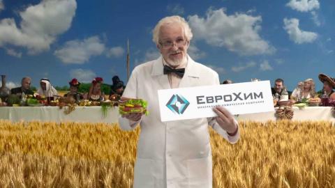 """Химическая """"зрада"""" А. Зубченко"""
