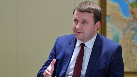 Ипотечные ставки в РФ, упав …
