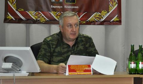 Генерал МВД арестован по дел…